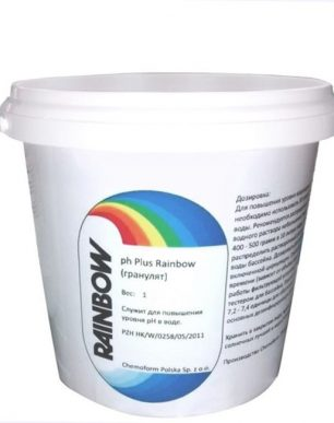 PH PLUS RAINBOW (ГРАНУЛЯТ) – 1 КГ